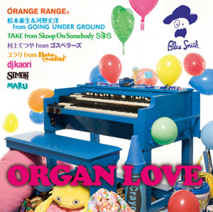 Organlovefordisco